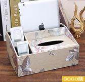 收納盒紙巾盒收納盒 「gogo購」