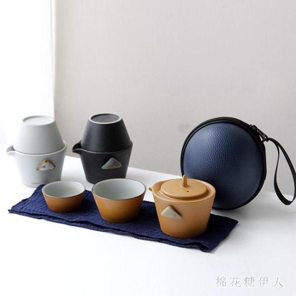 一壺二杯陶制旅行便攜功夫茶具套裝快客泡茶器帶布包茶壺茶杯 yu13372【棉花糖伊人】