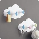 5個裝 卡通雲朵強力黏膠掛鉤 免打孔黏鉤浴室壁掛牆壁裝飾掛鉤 黛尼時尚精品