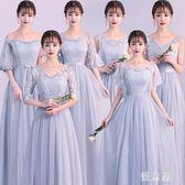 灰色伴娘服長款2018夏新款韓版長袖姐妹裙伴娘團禮服畢業晚禮服 EY4414『優童屋』