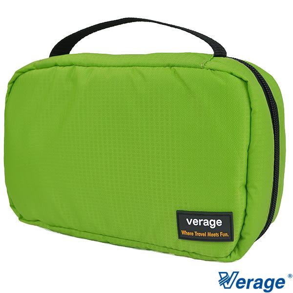 Verage 維麗杰 多層次收納梳妝包 (綠)