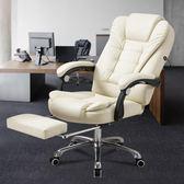 電腦椅家用現代簡約懶人椅子老板椅可躺靠背辦公椅升降旋轉椅座椅igo 韓風物語