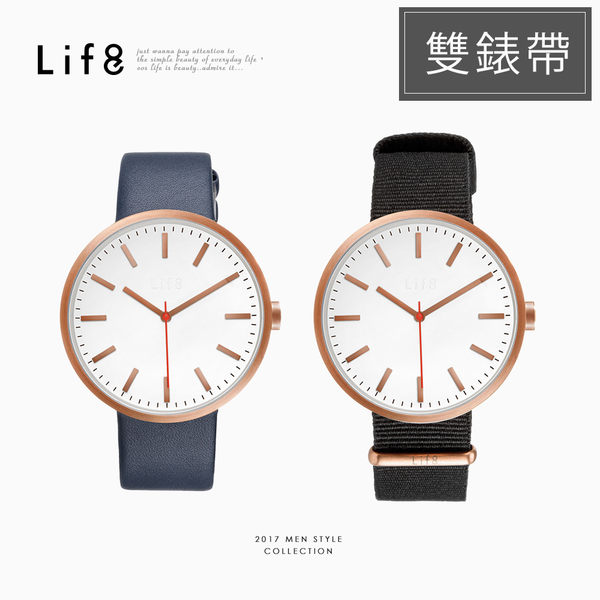 Casual 藍寶石 Pure刻度腕錶(雙錶帶)-白金【05252】