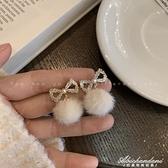 毛絨絨毛毛球耳環女韓國氣質百搭耳釘可愛適合冬天秋冬季耳夾耳飾 黛尼時尚精品