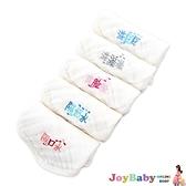 5條入 八層紗布刺繡方巾寶寶新生兒童洗澡洗臉小毛巾-JoyBaby