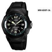 MW-600F-1A卡西歐CASIO十年電池100m防水指針錶