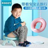 ROCCY便攜馬桶兒童 可摺疊式車載旅行坐便器男女寶寶嬰兒小馬桶圈【果果新品】