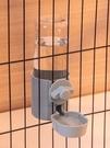 貓咪掛式自動飲水器狗狗喝水器貓籠子固定懸掛水壺飲水機寵物用品 青木鋪子
