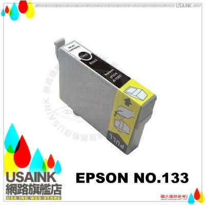 促銷☆EPSON NO.133 / T1331 黑色相容墨水匣 適用機型: T22/TX120/TX130/TX235/TX420W/TX320F/TX430W