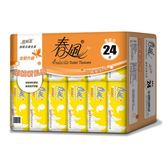 【春風】超細柔抽取式衛生紙(110抽*24包*3串)/箱-箱購
