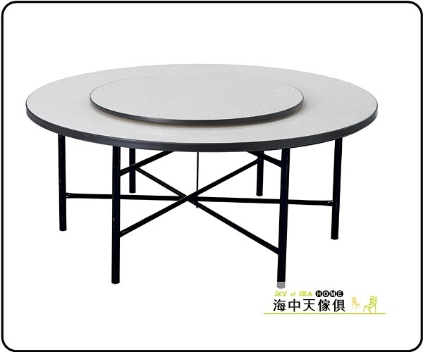 {{ 海中天休閒傢俱廣場 }} G-02 摩登時尚 餐桌系列 387-9 輕便型白碎石7尺圓桌