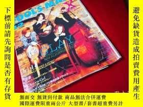 二手書博民逛書店日本明星雜誌《fool s罕見MATE》 1996.12 GLA
