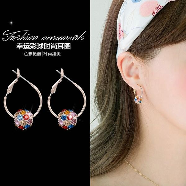 【免運到手價$98】幸運彩球時尚耳圈女氣質韓國簡約個性大圓圈耳環鑲鑽圓球耳釘