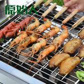 原始人不鏽鋼燒烤針 燒烤工具 燒烤配件 10只裝烤針【熱銷88折】