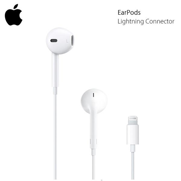 ▼【神腦貨 盒裝】Apple 原廠耳機麥克風 EarPods 具備 Lightning 線控耳機 iPhone 11 Pro Max/12 mini Pro Max
