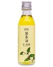 acon pure 連淨純苦茶油(第一道初榨) 50mlx24瓶
