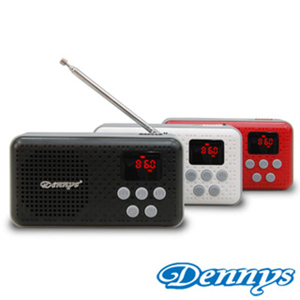 【Dennys】USB/SD/FM/MP3隨身收音機喇叭(MS-K17)