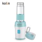 Kolin歌林 歌林隨行杯冰沙果汁機/單杯藍 KJE-MNR5761