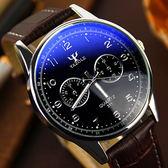藍光手錶男皮帶防水男錶正韓時尚潮流學生超薄非機械全自動石英錶 森雅誠品