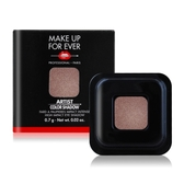 MAKE UP FOR EVER 迷你藝術大師玩色眼影#I544(0.7g)