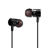 耳機入耳式重低音炮有線控手機耳塞帶麥安卓蘋果通用黑色