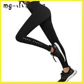 MG 瑜伽健身褲-運動褲緊身提臀高腰彈力速干健身褲