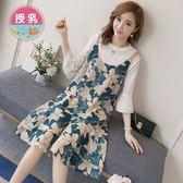 *漂亮小媽咪*韓國 兩件式 高質感 喇叭袖 哺乳裝 雪紡 吊帶裙 孕婦裝 魚尾 孕婦洋裝 B7687