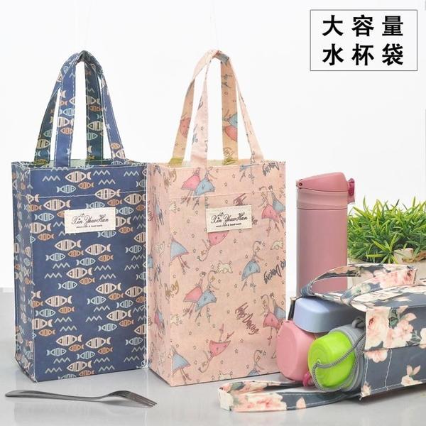 韓國卡通防水水杯包保溫杯水壺手提袋拎兜奶瓶包雨傘袋便攜媽咪包 童趣屋