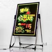 熒光板 廣告板充插電款七彩手寫懸掛式店鋪商用寫字閃光宣傳60*80JY【快速出貨】