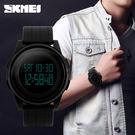 SKMEI時刻美 學生運動防水電子錶 女錶 情侶錶 運動錶 男錶 1206