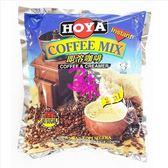 (馬來西亞沖泡)HOYA 二合一咖啡 1包/10公克x30包【9556465600091】