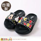 男女童鞋 台灣製迪士尼米奇正版美型兒童拖鞋 魔法Baby