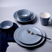 陶瓷盤子碗碟套裝 早餐盤西餐牛排盤—聖誕交換禮物