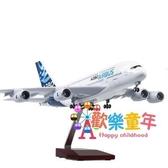 飛機模型 A380國航南航東航仿真民航客機飛機模型阿聯酋T 多款可選