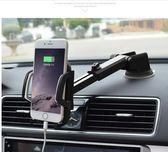 車載手機支架吸盤式車上導航