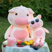 軟趴趴豬豬公仔毛絨玩具睡覺抱枕布娃娃玩偶豬仔小豬玩偶可愛粉色igo「時尚彩虹屋」