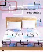床單床包單人床笠磨毛床罩保護套防塵罩床墊罩單件床套雙人單人防滑床單 J雙11最後一天八折
