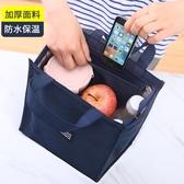 便當袋飯盒手提包加厚鋁箔保溫冷藏袋帆布學生上班族裝午餐帶菜便當袋子 免運快出