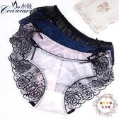 水薇4條禮盒 刺繡花蕾絲網紗性感內褲女棉質襠中低腰包臀三角褲