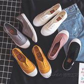 小白鞋女帆布鞋韓版百搭學生原宿ulzzang平底懶人鞋一腳蹬布鞋夏 後街五號