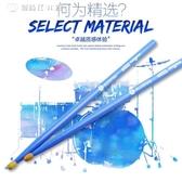 藍火系列架子鼓鼓棒5A爵士鼓鼓槌胡桃木彩色防滑塗層鼓錘鼓棒 【創時代3c館】 YJT