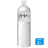 味丹多喝水1500ml*3入【愛買】