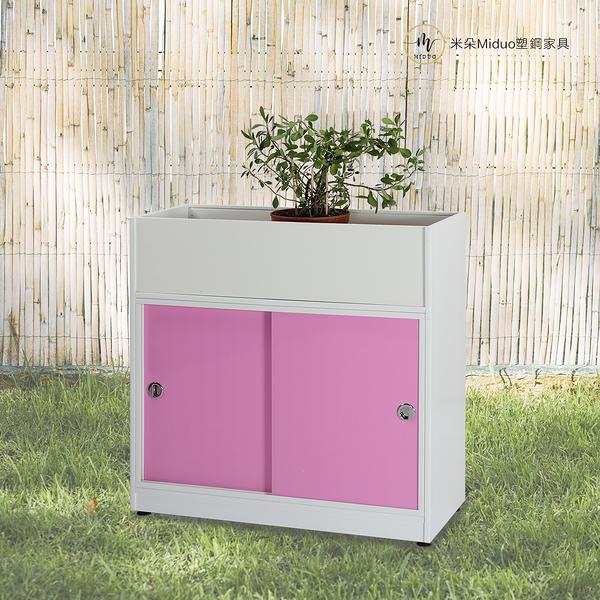 【米朵Miduo】2.7尺塑鋼花檯 拉門花台 防水塑鋼家具
