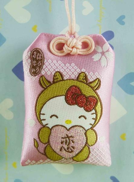 【震撼精品百貨】Hello Kitty 凱蒂貓~幸運御守-愛情粉色【共1款】