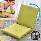 懶人靠背和式椅.多角度小沙發椅墊.休閒摺疊坐墊.折疊椅..和室椅躺椅.靠背靠躺臥墊.推薦哪裡買ptt