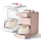 破壁免洗豆漿機家用全自動多功能預約加熱煮奶機 小艾時尚NMS