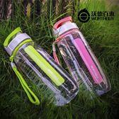 創意太空杯隨手杯運動水壺水瓶塑料便攜水杯帶蓋可愛茶杯學生杯子