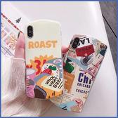 蘋果 iPhone XS MAX XR iPhoneX i8 Plus i7 Plus 旅行日記 手機殼 全包邊 軟殼 保護殼
