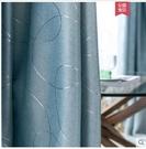窗簾成品遮光布新款北歐簡約輕奢風客廳臥室落地窗遮陽隔熱全 2.0米寬x2.7米高 1片價格