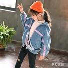女童秋裝牛仔外套大尺碼新款兒童洋氣短款女孩春秋夾克中大童牛仔衣 qf31824【夢幻家居】